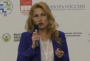 Ирина Юрьевна Гриценко